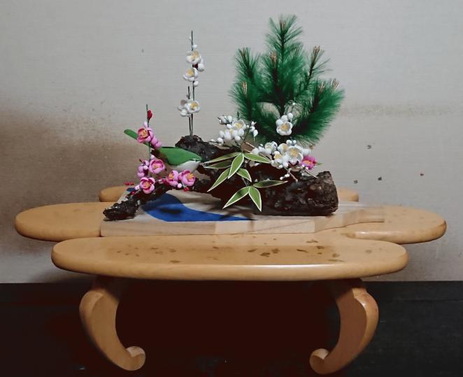早春の有職飾り笹竹の加わった図