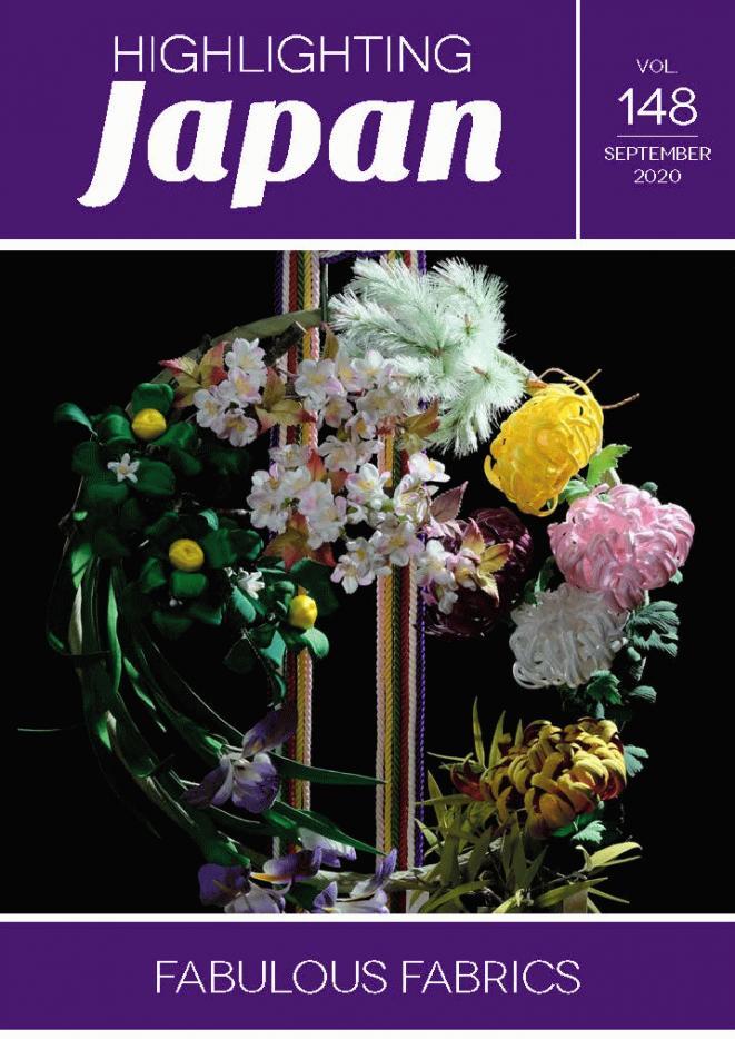 内閣府発行 Highlighting JAPAN 8月 表紙